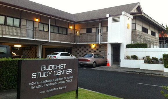 Buddhist Study Center sign and building exterior