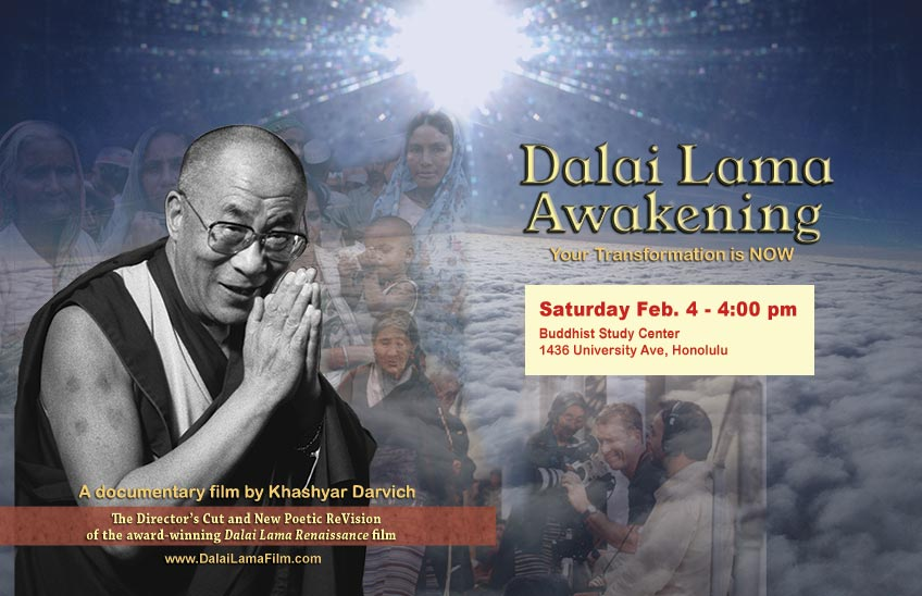 image of Dalai Lama with hands together from DVD of Dalai Lama Awakening