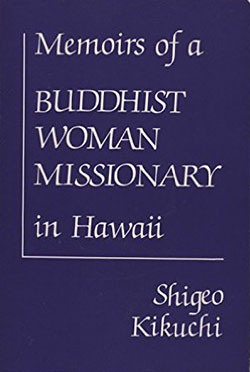 """Memoirs of a Buddhist Woman Missionary in Hawaii"" book cover"