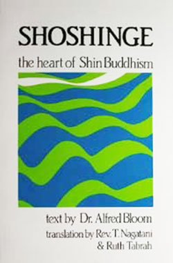 """Shoshinge: The heart of Shin Buddhism"" book cover"