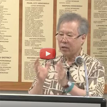 Dr. Kenneth Tanaka video still with play button