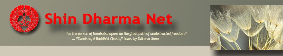 Shin Dharma Net